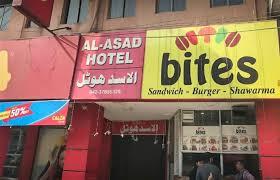 Al Asad Hotel Lahore Front side
