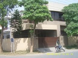 DHA Lahore Property Transfer procedures for amalgamation