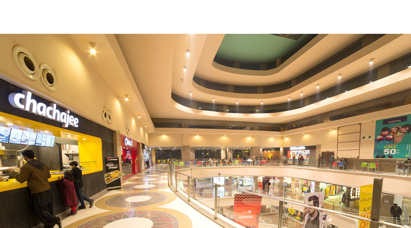 Fortress Square Mall Indoors