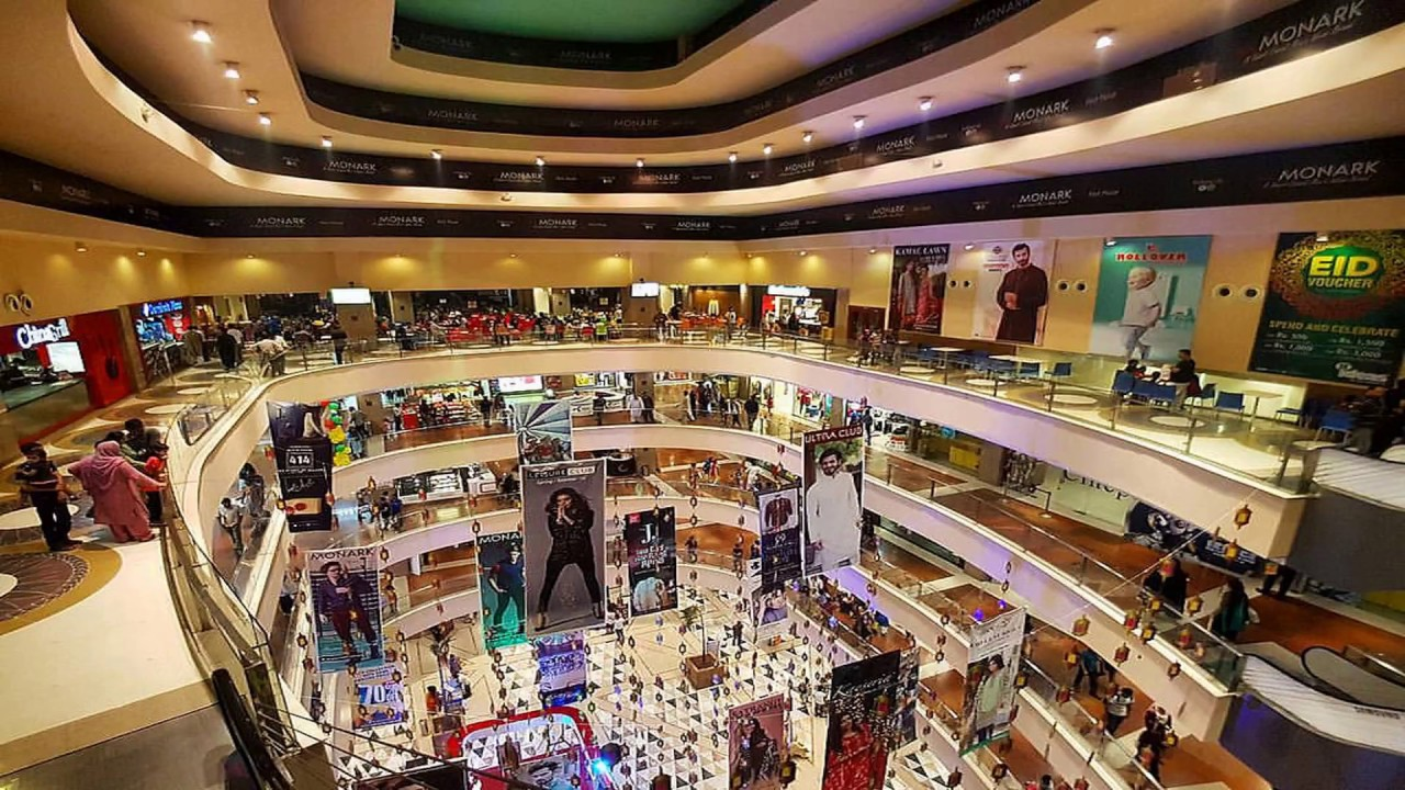 Fortress Square Mall Lahore